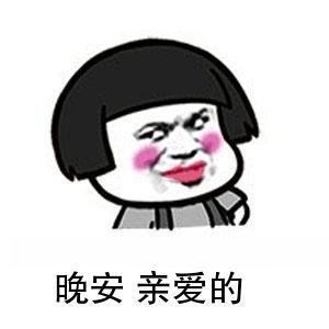 如花GIF表情图_如花图动迷你表情包可爱动态_如花GIF动图-SOO图片