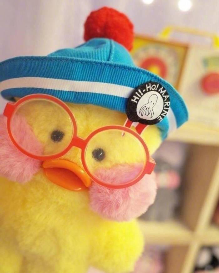 玻尿酸鸭 眼镜儿 帽子 黄色