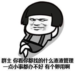 宫斗GIF动态图_宫斗表情_宫斗GIF动图-SOOjojo岸边伴表情包露图片