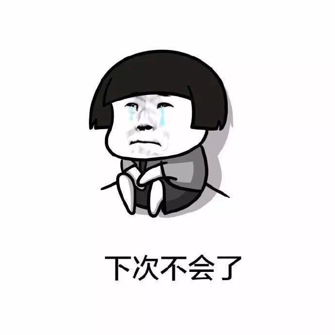 我的心好痛GIF表情图_我的心好痛大全_我的表情qq暴走动态包图片