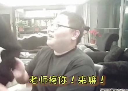 骚猪GIF表情图_骚猪动态_骚猪GIF动图-SOO表情动态包韩信图片