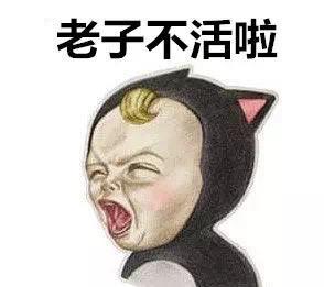 发火GIF表情图_发火动态小人囧表情包脸qq_发火GIF动图-SOO图片