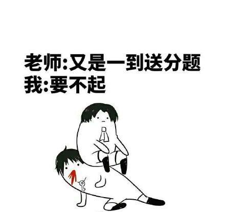 吐血GIF表情图_吐血动态卡通图片表情包猫可爱大全_吐血GIF动图-SOO图片
