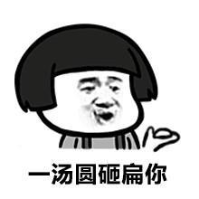 翻天GIF动态图_辞职表情_辞职GIF动图-SOO辞职笑表情包图片