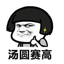 辞职GIF动态图_辞职卡通_辞职GIF动图-SOO表情娃娃韩国图片表情包图片