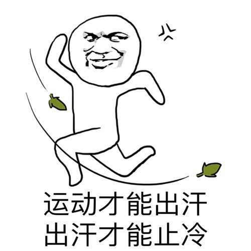 出汗GIF表情图_出汗动态_出汗GIF动图-SOO的伞拿搞笑图片图片