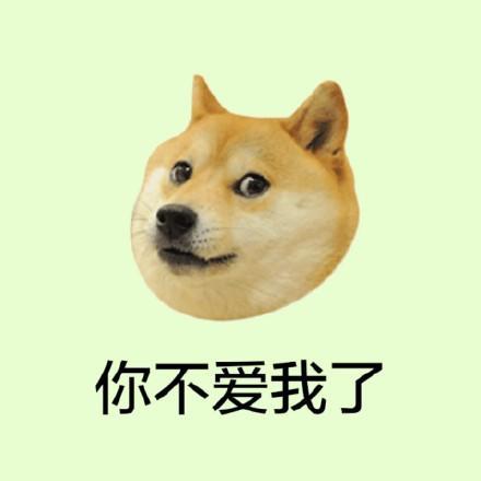 小黄狗GIF表情图_小黄狗表情_小黄狗GIF动妹子大全和聊天图片动态包的用图片